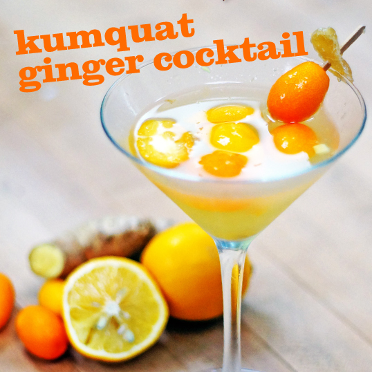 Frieda's Specialty Produce - Kumquat Ginger Cocktail