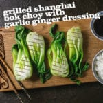 Frieda's Specialty Produce - Grilled Shanghai Bok Choy